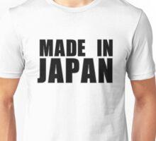 Japan Japanese Unisex T-Shirt