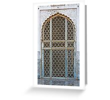 Marble Doorway Greeting Card