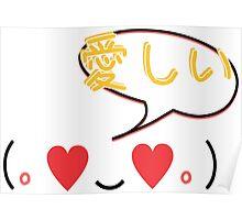 Itoshii - Dear Poster