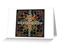 Pretty Puzzle Greeting Card