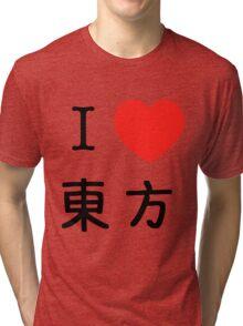 I Love Touhou (東方) Tri-blend T-Shirt