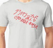 Yato graffiti Unisex T-Shirt