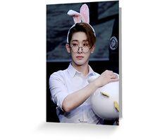 Bunny eared wonho Greeting Card