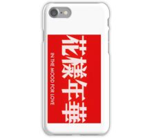 In the Mood for Love iPhone Case/Skin