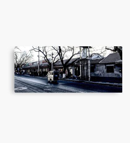 beijing sidestreet Canvas Print