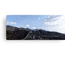 great wall 001 Canvas Print
