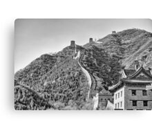 great wall 005 Canvas Print