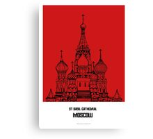 World Sketches - St Basil Cathedral Sketch - Moscow Canvas Print