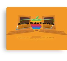 Apple logo Macintosh slogan Canvas Print