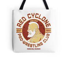 Street Fighter 2 Zangief Inspired Wrestling School Tote Bag