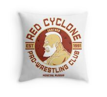 Street Fighter 2 Zangief Inspired Wrestling School Throw Pillow