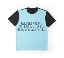 Stingray Graphic T-Shirt