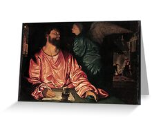 Saint Matthew and the Angel Artist Giovanni Gerolamo Savoldo Greeting Card