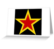 Soviet Air Force Fighter Star (1941-1945) Greeting Card
