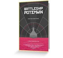 Battleship Potemkin Film Poster Greeting Card