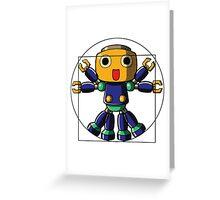 VitruvianServbot Greeting Card