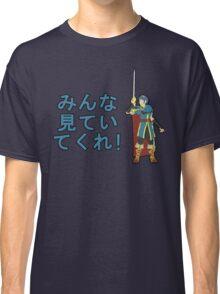 MARTH | Super Smash Taunts | Minna, miteite kure! Classic T-Shirt
