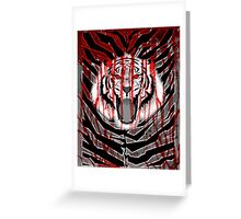 Paper Tiger Greeting Card