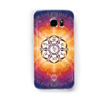 """Om Mani Padme Hum - Embodiment of Compassion"" Samsung Galaxy Case/Skin"