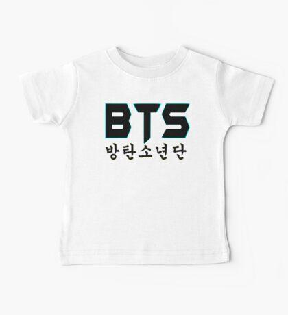 ♥♫BTS-Bangtan Boys K-Pop Clothes & Phone/iPad/Laptop/MackBook Cases/Skins & Bags & Home Decor & Stationary♪♥ Baby Tee