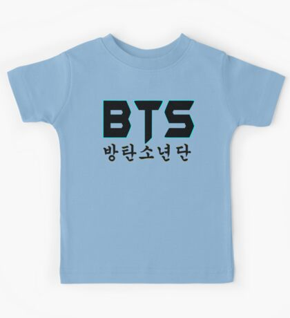 ♥♫BTS-Bangtan Boys K-Pop Clothes & Phone/iPad/Laptop/MackBook Cases/Skins & Bags & Home Decor & Stationary♪♥ Kids Tee