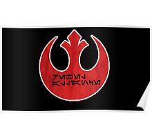Rebel Alliance Emblem Poster