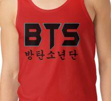 ♥♫BTS-Bangtan Boys K-Pop Clothes & Phone/iPad/Laptop/MackBook Cases/Skins & Bags & Home Decor & Stationary♪♥ Tank Top