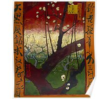 Vincent Van Gogh - Flowering plum orchard after Hiroshige, 1887 Poster