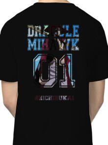Dracule Mihawk  Classic T-Shirt