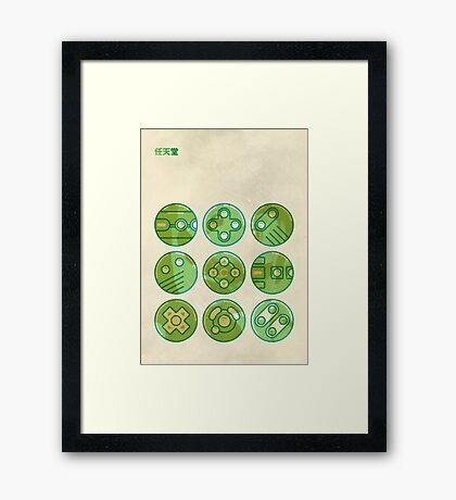 Video Game Controllers Framed Print
