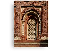 Kutab Minar Detail 1 Canvas Print