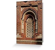 Kutab Minar Detail 1 Greeting Card