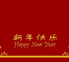 Chinese new year greeting card by Ingvar Bjork Photography