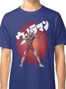 UltraMan Japanese Fun Time Classic T-Shirt