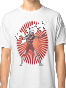 UltraMan Japanese Fun Time Classic T-Shirt