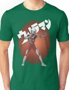 UltraMan Japanese Fun Time Unisex T-Shirt