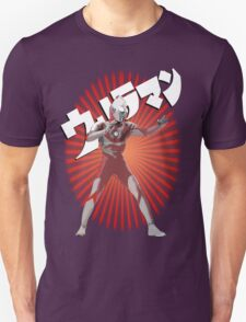 UltraMan Japanese Fun Time T-Shirt