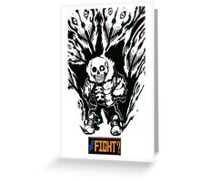 Sans Challenges You Greeting Card