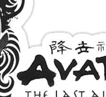 Avatar The Last Airbender  Sticker
