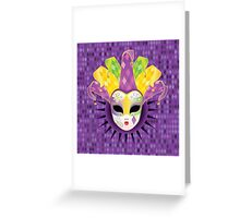 Full Face Mask 2 Greeting Card