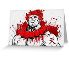 Street Fighter - Akuma Greeting Card