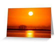 Sunny Skies Greeting Card