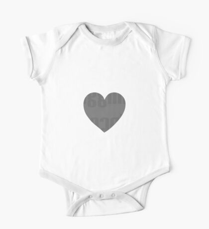 Heartful - Giggling Heart in White on Black One Piece - Short Sleeve