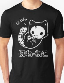 Lucy the Skelechat Unisex T-Shirt