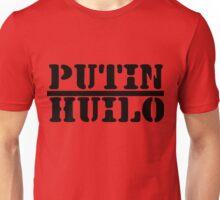 Putin Huilo Public Enemy Style 2 Unisex T-Shirt
