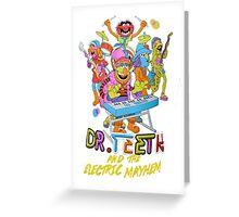 DR.TEETH AND THE ELECTRIC MAYHEM  Greeting Card