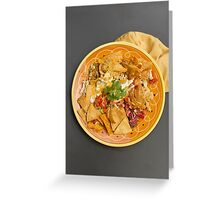 Authentic Mexican Nachos  Greeting Card