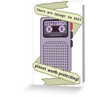Peridot things worth protecting  Greeting Card