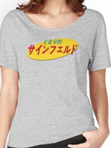 Japanese Seinfeld Logo Women's Relaxed Fit T-Shirt