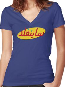 Arabic Seinfeld Logo Women's Fitted V-Neck T-Shirt